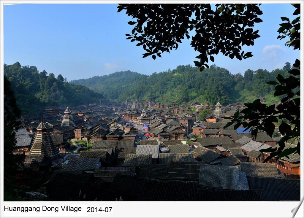 huanggang-dong-village